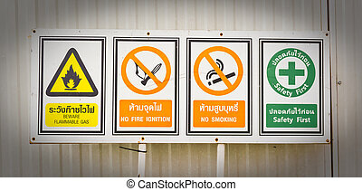 image of industrial warning sign on wall