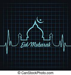 calligraphy of text eid mubarak - Creative calligraphy of...
