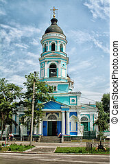Holy Ascension Church, Izyum Ukraine - Holy Ascension...