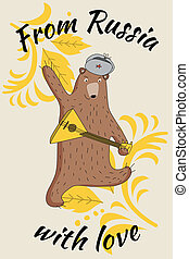Russian bear wiht balalaika and ushanka