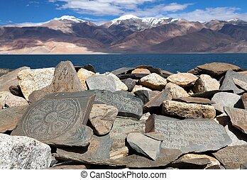 Mani wall and Tso Moriri lake - Rupshu valley - Jammu and...