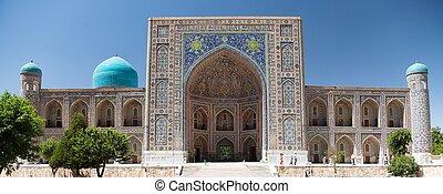 Ulugbek Medressa - Registan - Samarkand - Uzbekistan - View...