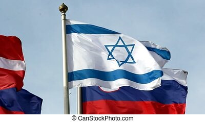 National flags of Israel