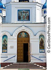 Intercession Cathedral in Samara city Built in 19th century...