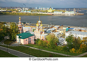 Autumn Nizhny Novgorod - View of utumn Nizhny Novgorod in...