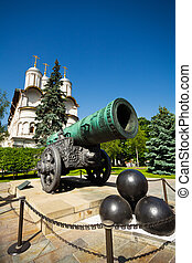Tsar Cannon in the Moscow Kremlin close up view - Close up...