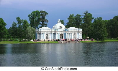 Grotto. Pushkin. Catherine Park. Tsarskoye Selo. The...