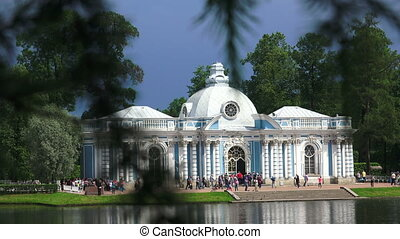 Grotto Pushkin Catherine Park Tsarskoye Selo The...