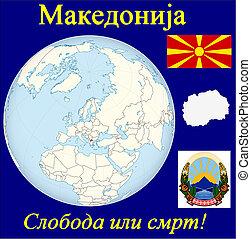 Macedonia motto location flag coat