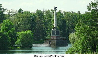 Chesme column Pushkin Catherine Park Tsarskoye Selo The...