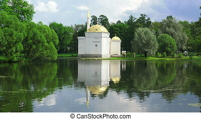 Turkish bath Pushkin Catherine Park Tsarskoye Selo The...