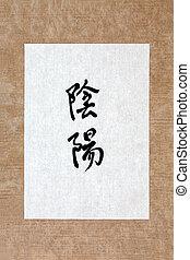 Yin Yang Symbols - Yin and yang symbol in mandarin...