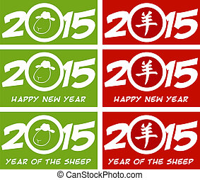 Year Of Sheep 2015 Numbers Cards