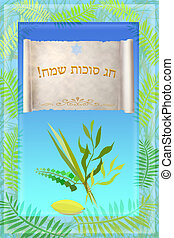 Congratulation to the holiday Sukkot, palm, willow, myrtle ,...