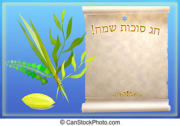symbols and attributes of jewish festival Sukkot - palm,...