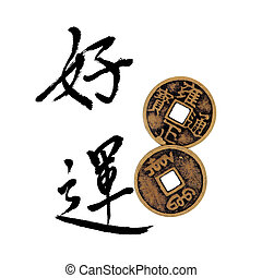 Good Fortune - Good fortune coins with chinese calligraphy...