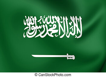 Flag of Saudi Arabia. Close Up.