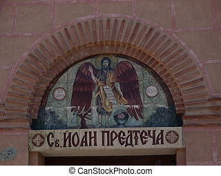 Kardzhali,Bulgaria - Tympanum of the Basilica of StJohn the...
