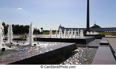 Fountain in Victory Park, Moscow - Fountain in the Victory...