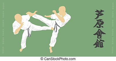 two men are engaged in karate - Illustration, two men are...