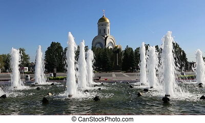 Fountain in the Victory Park,Moscow