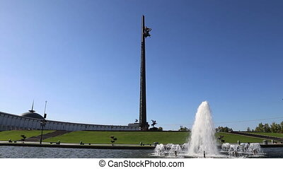 War memorial in Victory Park on Poklonnaya Hill, Moscow,...