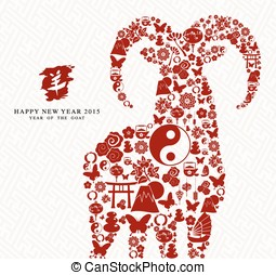 Happy chinese new year of the Goat 2015 card - Chinese New...