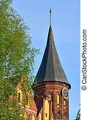 Tower Koenigsberg Cathedral, symbol of Kaliningrad, Russia -...