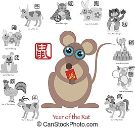 Chinese New Year Rat Color with Twelve Zodiacs Illustration...