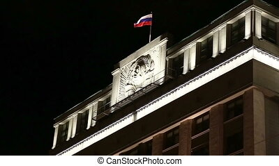Building of The State Duma of the Federal Assembly of...