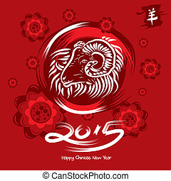 Happy Chinese New Year of the Ram - 2015 Happy Chinese New...