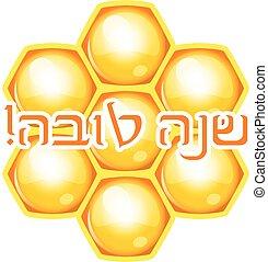 Vector Shana Tova (Happy new year)