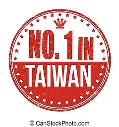 Number one in Taiwan stamp - Number one in Taiwan grunge...