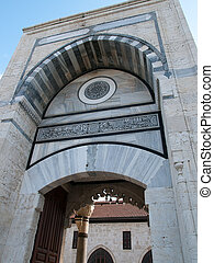Tarsus-Turkey - Main entry of Ulu Mosque in Tarsus ,Turkey