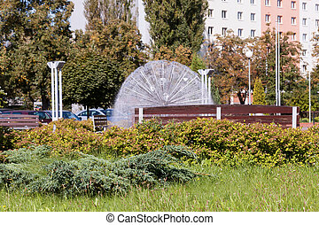 Park in the city center - Horizontal view of park in the...