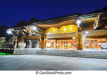 Train station at Alishan National Park,Taiwan
