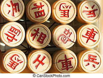 Chinese Chess. - A wooden Chinese Chess Set.