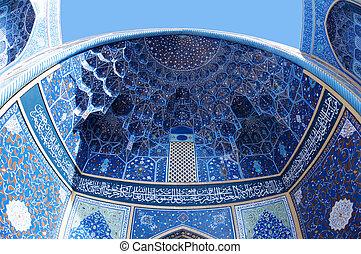 Cheikh, Lotf, allah, mosquée