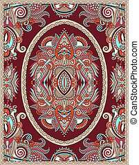 ukrainian floral carpet design for print on canvas or paper,...