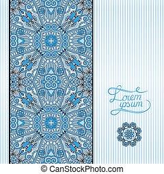 floral geometric background, vintage ornamental design...