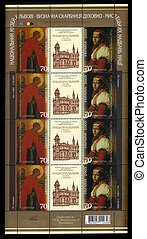 centenary of National Museum in Lviv - UKRAINE - CIRCA 2005:...