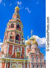 Stroganov Church  Nizhny Novgorod Russia