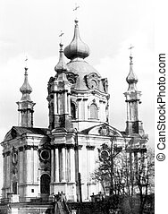 Kiev Andreevsky Church 1964 - Old black and white photo:...
