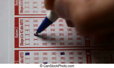 lottery - filling in the questionnaire lottery