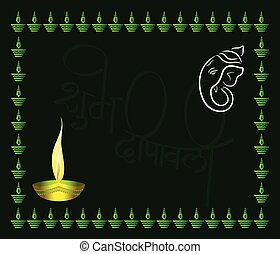 Ganesha Diwali Greeting Vector Art