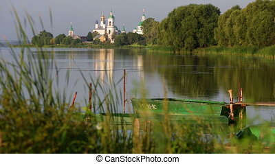 View of Spaso-Yakovlevsky Monastery in Rostov Veliky from...
