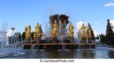 Fountain Friendship of Nations(1951-54, The project of the...