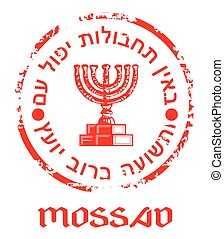 Mossad Insignia - The insignis of the Israel secret...