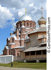 Svijazhsk. Cathedral of Our Lady of All the Afflicted and...