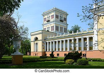 Belarus, Gomel, Rumyantsev-Paskevich Palace on a sunny day...